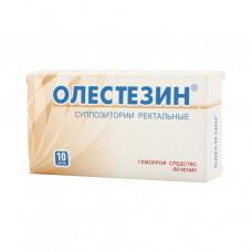 Олестезин св. №10 М!