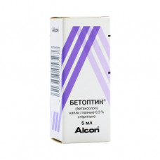Бетоптик 0,5% капли 5мл