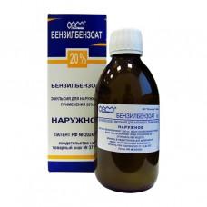 Бензилбензоат 20% эмульсия 200мл