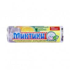 Минтики освеж. б/сах.пастилки №10 Лимон (Квадрат С)