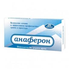 Анаферон взр.таб №20