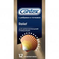 Презервативы Contex №12 Рельеф (Relief)