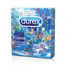 Презервативы Durex №3 Classic (классич.)