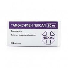 Тамоксифен-Гексал таб. 20мг №30 М!
