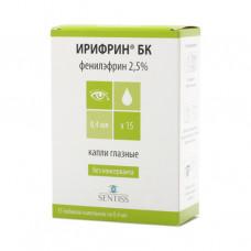 Ирифрин БК 2,5% 0.4мл №15 тюб/кап гл. капли М!