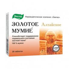 Золотое Мумие Алтайское 200мг №20 таб