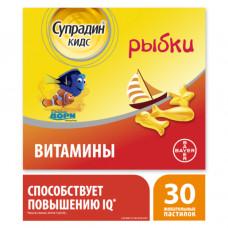 Супрадин Кидс Рыбки жев.таб №30 + Подарок