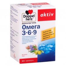 Доппельгерц Актив Омега 3-6-9 №60 капс