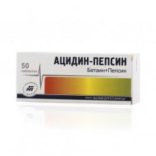 Ацидин-пепсин 0,25 №50 таб. М!