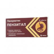 Пензитал №20 таб п/к/о